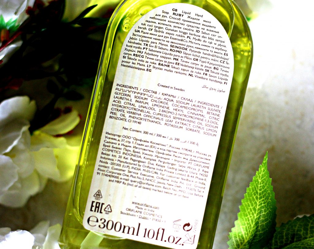 Oriflame Essense & Co. Lemon & Verbena Liquid Hand Soap Review